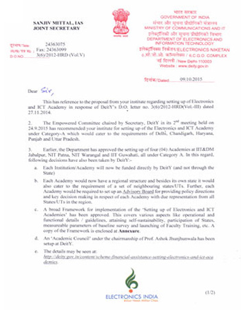 ICT-training-consent-letter